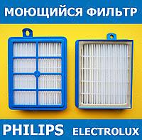 МОЮЩИЙСЯ фильтр Philips, Electrolux. Выходной Фильтр HEPA для пылесоса Филипс FC9170, FC9174