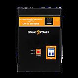 Стабилизатор напряжения LogicPower LPT-W-12000RD ЧЕРНЫЙ (8400W), фото 2