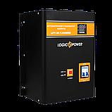 Стабилизатор напряжения LogicPower LPT-W-12000RD ЧЕРНЫЙ (8400W), фото 3