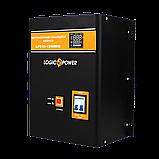 Стабилизатор напряжения LogicPower LPT-W-12000RD ЧЕРНЫЙ (8400W), фото 4