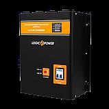 Стабилизатор напряжения LogicPower LPT-W-15000RD ЧЕРНЫЙ (10500W), фото 4