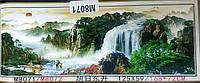 Набор для вышивки крестом Водопад  125*59 смм