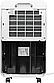 Осушувач повітря побутової MYCOND Yugo 12, фото 8