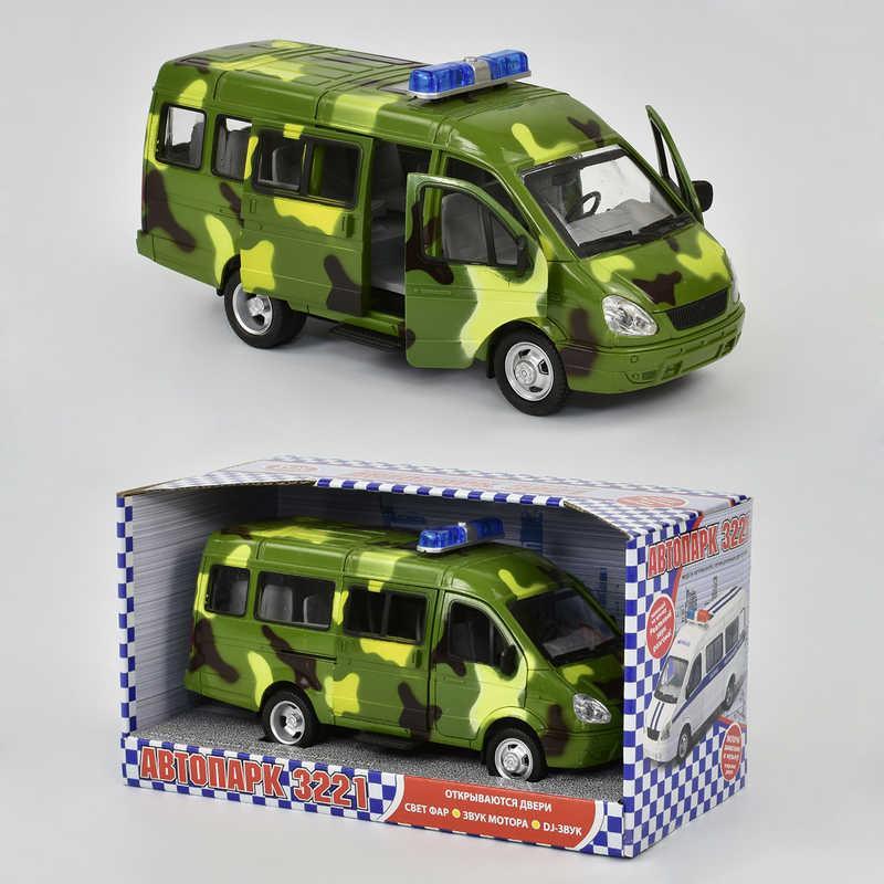 Детская игрушечная машинка Военная скорая помощь (9098 F)