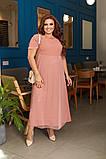 Нарядное женское большого размера : 54,56,58,60!, фото 2
