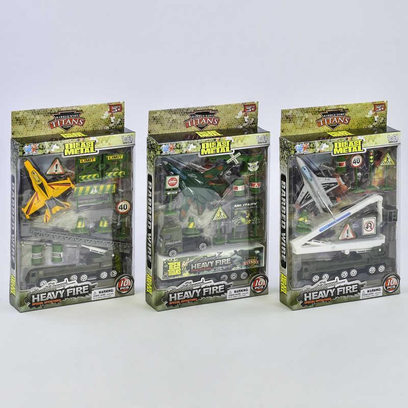 Детский игровой набор спецтехники Военный аэропорт (89722)