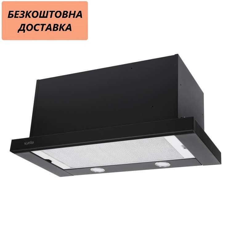 Вытяжка Ventolux GARDA 60 BK (1300) SMD LED Телескопическая, Черная.