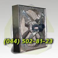 Вентилятор для птичника осевой вентилятор для коровника в свинарник