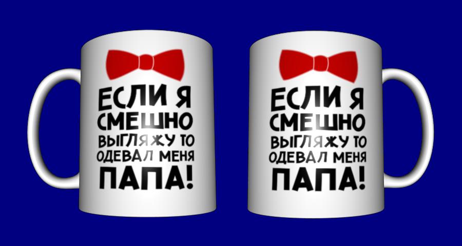 """Кружка / чашка """"Семейная"""""""