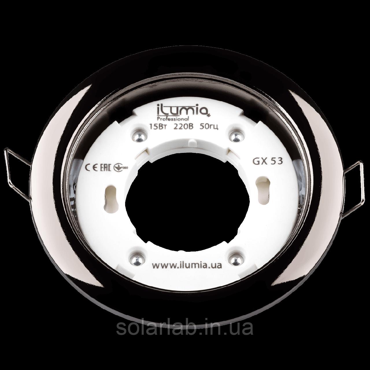 Встраиваемый светильник Ilumia под лампу GX53, Черный, 105мм (050)