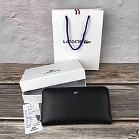 Мужской кожаный кошелек Lacoste черный. Стильное мужское портмоне Lacoste черного цв.