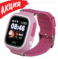 Детские умные смарт часы c GPS Smart Baby Watch Q90, с прослушкой, Часы-телефон для детей c трекером