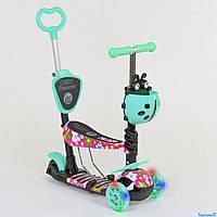 Детский самокат трехколесный Best Scooter 5в1 (43702) колеса PU со светом