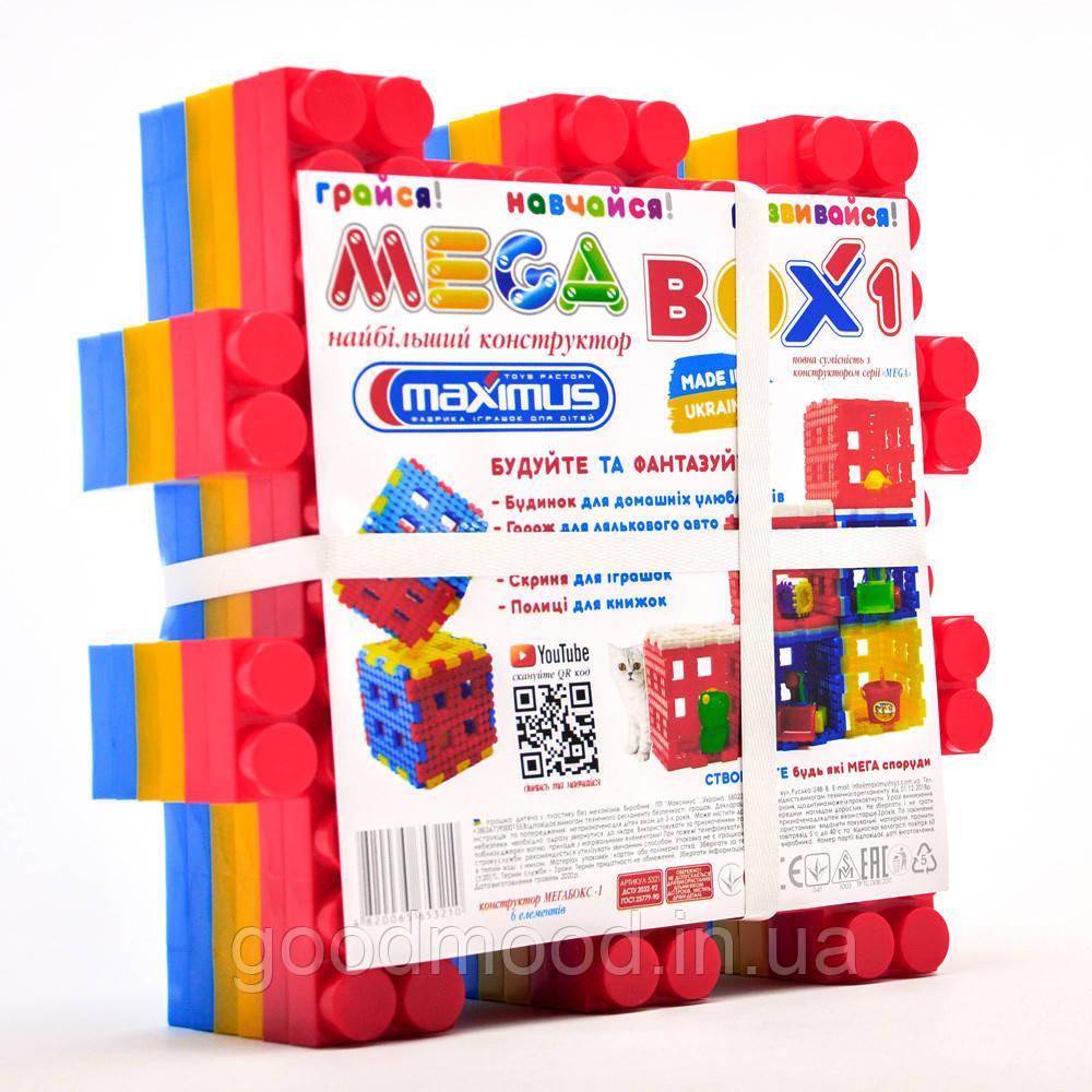 Мега Бокс ( 22 червоних, 22 синіх, 22 жовтих) 5321