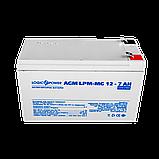 Аккумулятор мультигелевый AGM LogicPower LPM-MG 12 - 7 AH, фото 2