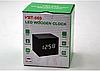 Настільні Стильні годинник VST-869-6 з білою підсвіткою, фото 3