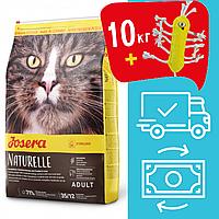 Корм Йозера Натюрель Josera Naturelle для кастрованих котів без зерновий з фореллю 10кг