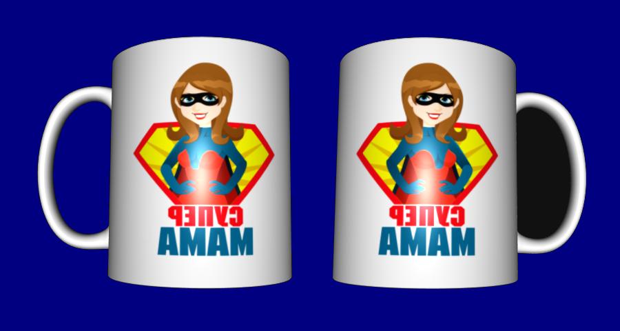 """Кружка / чашка """"Супер мама"""""""