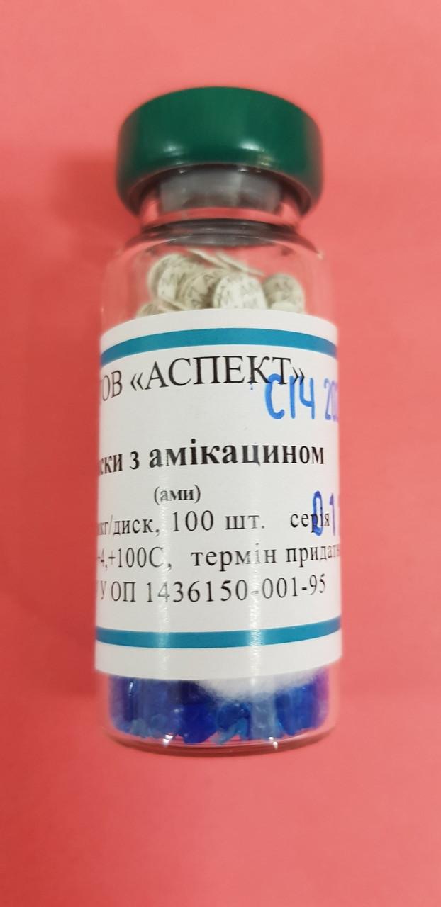 Амикацин 30мкг