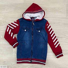 Куртка бомбер детская. Материал : джинс на подкладе + мех.  Размер: 10 лет, 11 лет, 12 лет, 8 лет, 9 лет.
