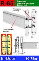 Доводчик NHN JDC-80 (R-85) цепной скрытого монтажа встроенный фальцевый для арочных дверей