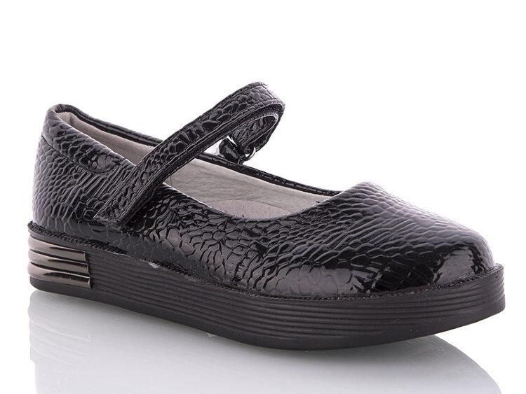 Детские туфли оптом, 31-36 размер, 8 пар, Солнце