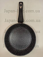 Сковорода Edenberg EB-1731-20 с антипригарным мраморным покрытием