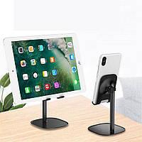 Настольная подставка для телефона и планшета Desktop Support Metal Черный
