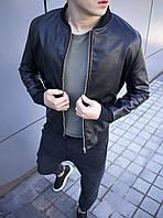 Кожанка, бомбер, Шкіряна чоловіча куртка, мужская кожаная куртка