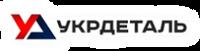 Укр_ Деталь 🔧