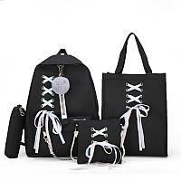 Набор HiFlash рюкзак сумка для девочек черный