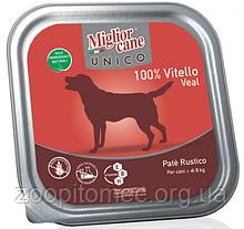 Вологий корм для собак Morando (Морандо) MigliorCane Unico only Veal з телятиною, 150 г
