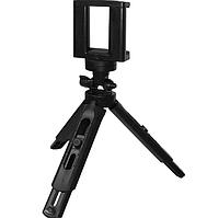Трипод штатив для телефону або камери селфи Tripod support Чорний