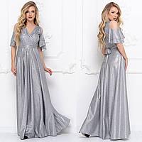 """Серебристое блестящее платье в пол размеры S, M """"Чикаго"""""""