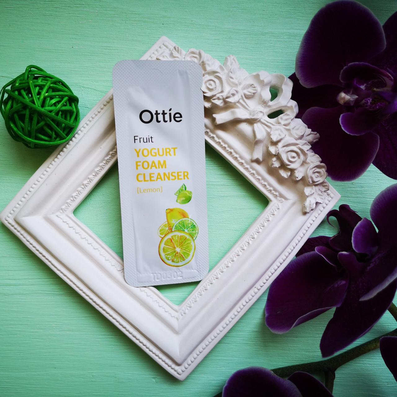 Ottie Йогуртовая пенка для умывания с экстрактом лимона Пробник Fruits Yogurt Foam Cleanser Lemon