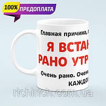Чашка Для собачника (под заказ ваше фото)