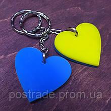 """Брелок для ключей """"Де живе Любов"""""""