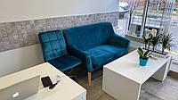 Прямой диван Signal Nordic 2 Velvet Голубой (NORDIC2V86)