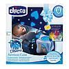 Ночник проектор радужный кубик Cube голубой Chicco 24302, фото 3