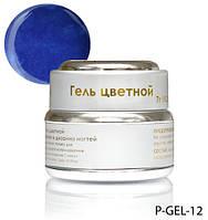 Синий перламутровый гель Lady Victory LDV P-GEL-12 /0-2