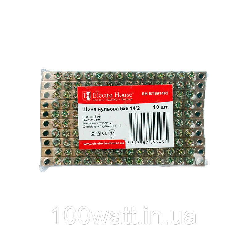 ElectroHouse Шина нулевая 6х9 14/2 100A