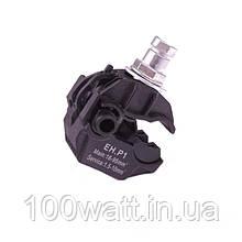 Затиск проколюючий 16-95 / 1,5-10 мм²