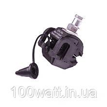 Затиск проколюючий 16-120/16-120 мм