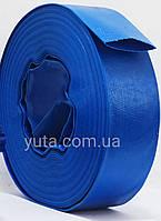 Шланг синий ПВХ рукав напорный 2 дюйма 50м