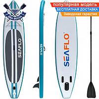 Надувная САП доска SF-IS002D-11 SUP 335x76x15 см с веслом в комплекте + лиш + плавник + насос и сумка