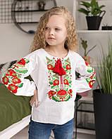 Вышиванка для девочки Оливка, фото 1