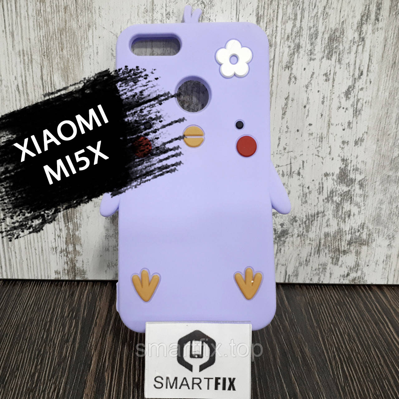Чехол с рисунком для Xiaomi Mi 5X Сиреневый