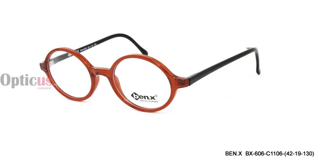 Оправа BEN.X606 C1106