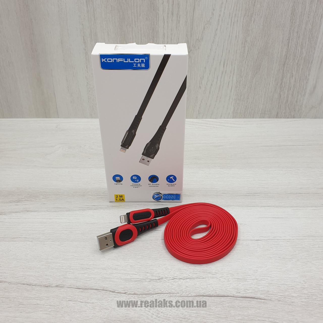 USB кабель Konfulon DC02C Lightning 2M (Red)