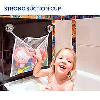 Мешок-cетка для хранения игрушек и ванных принадлежностей на вакуумных присосках Tatkraft Vacuum Screw Teddy